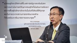 Falling economy has bottomed out, says Bank of Thailand