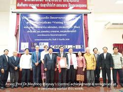 Oxford honours Lao medical researcher