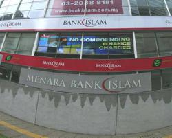 Bank Islam offers targeted repayment aid