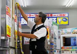 You can retire at 80 if you work for Japanese company Nojima