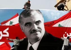 Crisis-weary Lebanon braces for Hariri tribunal verdict