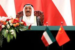 Kuwait emir's health shows 'significant improvement' - PM