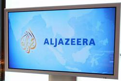 Police confirm raid on Al Jazeera's KL office