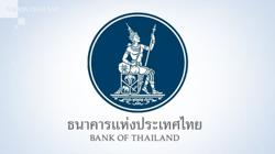 Thailand: Business sentiments improving since May; quarantined Russian test positive for Covid-19
