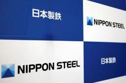 Nippon Steel to appeal S. Korea ruling allowing asset seizure