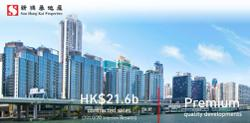 Hong Kong's richest family loses US$8b in single year