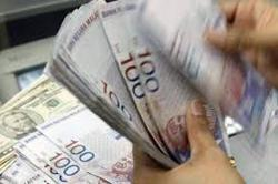 Ringgit ends at 5 month high vs US$