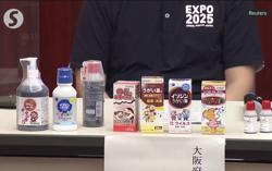 Gargling solution flies off Japan's shelves