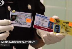 Major blitz to verify UNHCR cards