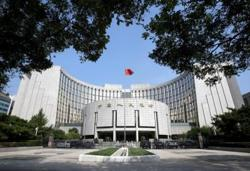 China's major state banks 'start closed trials of digital wallet app'