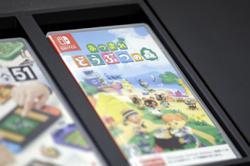 Nintendo profit smashes analyst estimates with 'Animal Crossing'
