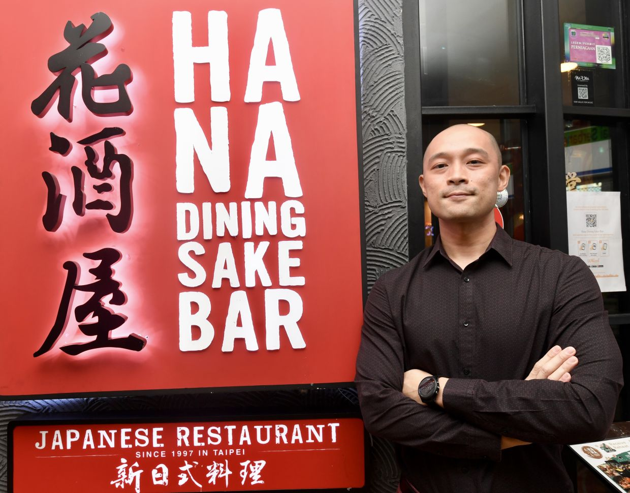 Keeping constantly in touch with its customers is of key importance to Hana Dining Sake Bar, said Chong.