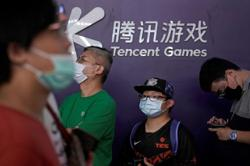 Tencent gets green light to publish 'Ring Fit Adventure' in China
