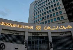 Lebanon central bank freezes accounts of port, customs officials - central bank document