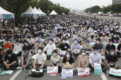 S. Korean doctors strike over med school plan amid pandemic