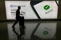 Trump ban on top messaging app risks snarling global business