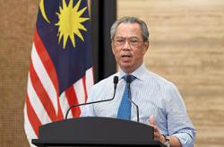 Suit against Muhyiddin struck out