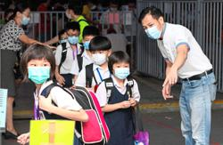'Schoolchildren should wear face masks'