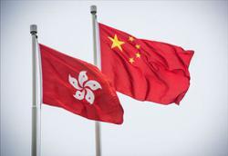 Beijing's HK office says US sanctions