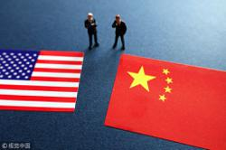 China urges US to avoid misjudgment