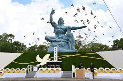 Nagasaki marks 75 years since atomic bombing