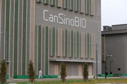 CanSino to start Phase III trial of COVID-19 vaccine in Saudi