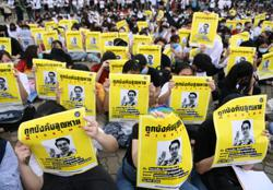 Thai capital sees two demonstrations outside parliament