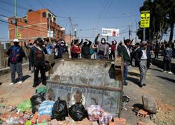 Bolivia protests rattle political truce as military mobilized