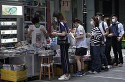 Hong Kong media group soar again, up 788% since owner's arrest
