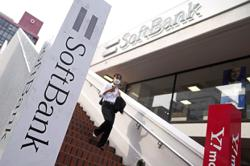 SoftBank returns to profit after record losses
