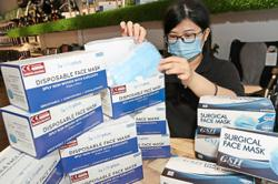 Govt to cut price of three-ply mask to RM1 each