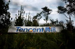 Trump's assault on WeChat endangers a US$280bil Tencent rally
