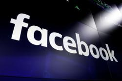 Facebook: Pandemic hurt enforcement on suicide, child nudity