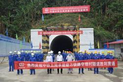 14.5-km tunnel on China-Laos railway drilled through