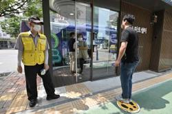 High-tech bus stop newest front in South Korea's Covid-19 battle
