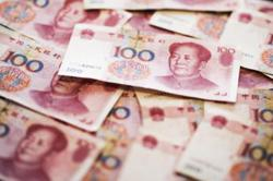 China's central bank issues 30 billion yuan of bills in Hong Kong