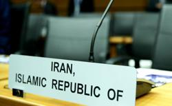 U.N. Security Council starts Iran arms embargo vote, result Friday