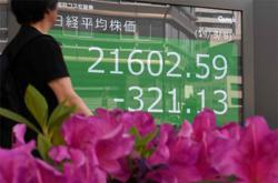 Asian shares to pause ahead of China data, US 'altitude sickness'