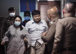 Thailand: Student released on bail vow to continue anti-government protests