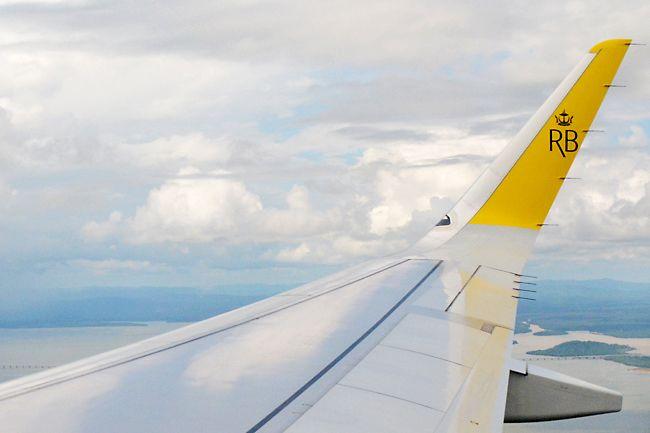 A glimpse from the RB Dine & Fly flight BI 45 flight. - Borneo Bulletin/Asian News Network