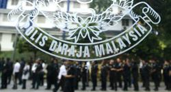 IGP: Second inquest into fireman Adib's death awaiting okay from AG