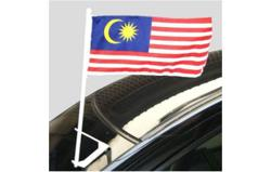 Free parking in Kuantan for those who display the Jalur Gemilang during National Day week
