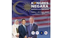 PM to launch national congress attended by NGOs aligned with Perikatan on Aug 22