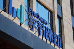 ByteDance investors seek to use stakes to finance TikTok bid