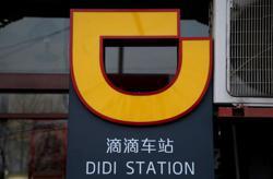 Chinese city regulators suspend Didi's new ride-hailing service