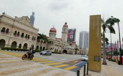 Fight in Dataran Merdeka due to family member joining mat rempit
