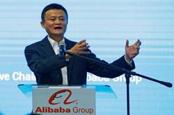 All you need to know about Jack Ma's Ant Group