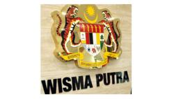 Up to Wisma Putra to respond to Manila's proposed revival of office dealing with claim on Sabah, says Shafie