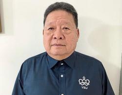 Johor Ruler revives 'Mejar Cina' title