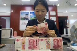 China to make prudent monetary policy more flexible